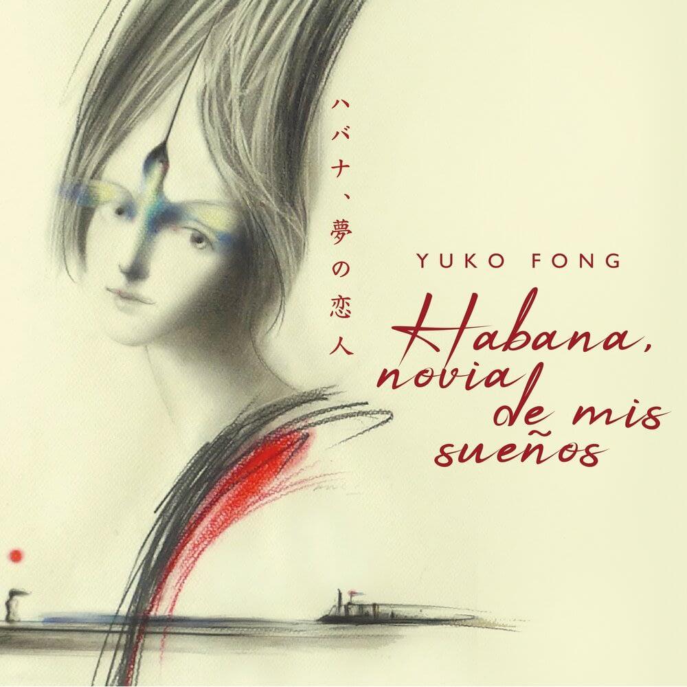 Timba Para Mi Buda - Yuko Fong